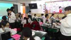104-2行動教學演示