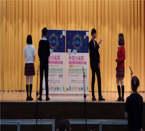 外交小尖兵競賽演練活動1.png