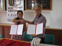 與稻江管理學院策略聯盟簽約-1