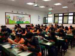 班級閱讀1