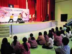 福和國中參訪_本校學生演出
