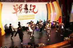 2012/11/29 毒戰記-法務部101年反毒創意競賽暨頒獎典禮