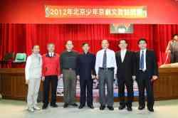 北京中國戲曲學院蒞校與演藝科進行藝術交流