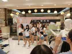 莊敬演藝「少女時代」受邀參與遠東百貨活動演出
