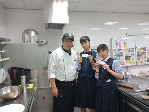 1081030日本三愛高校蒞臨交流_191121_0001.jpg