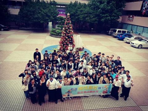 歡迎日本明成高校來本校餐飲科交流