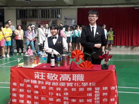 20191109重慶國中校慶_200113_0002.jpg