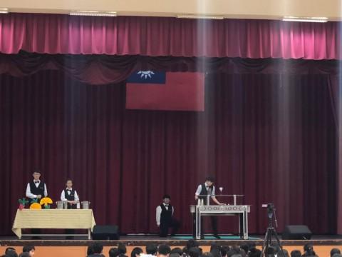 108/4/10萬芳國中性平宣導飲調表演