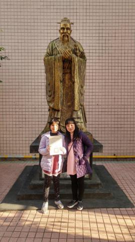 1090201寒假親子育樂營_200205_0060.jpg