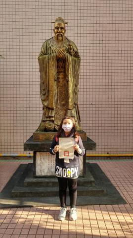 1090201寒假親子育樂營_200205_0061.jpg