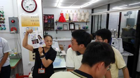 永和國中第一班來校參訪_200211_0010.jpg