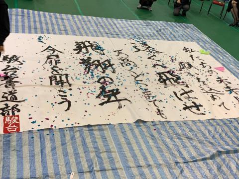 0307-日本駿台甲府_190307_0070.jpg