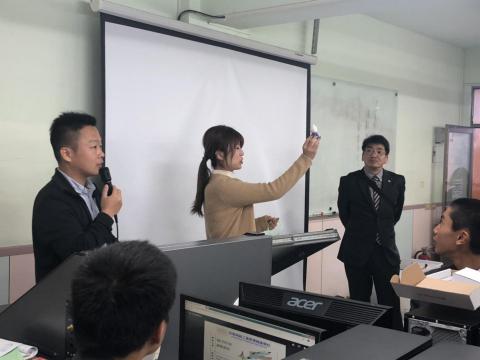 108.12.05日本鴻城高校體驗列印筆_191205_0001.jpg