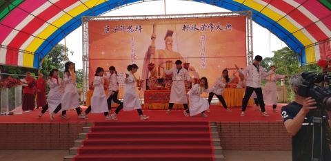 軒轅黃帝祭組大典暨全球疫情祈福活動