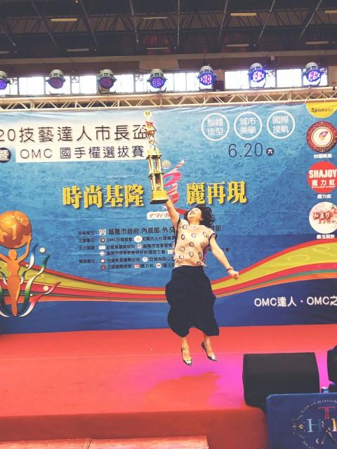 2020技藝達人市長盃暨OMC國手權選拔賽