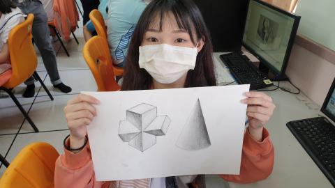 109327樹林國中(設計群)技藝班_200410_0029.jpg
