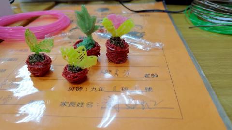 20200529大觀國中_200709_6.jpg