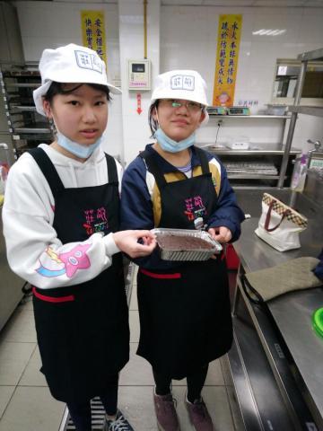 1090409錦和國中食品群_200410_0008.jpg
