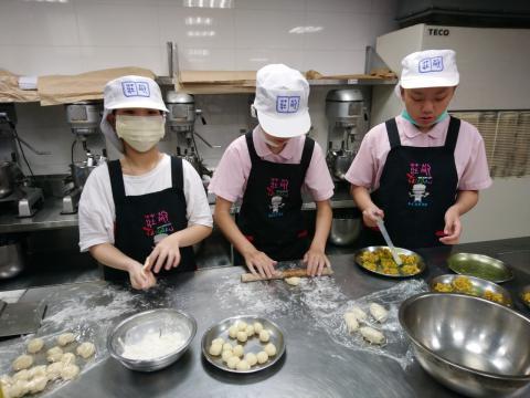 1090507錦和國中食品群_200518_0008.jpg