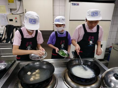 1090521錦和國中食品職群_200702_7.jpg