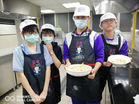 0309板橋國中水餃,酸辣湯_200410_0009.jpg