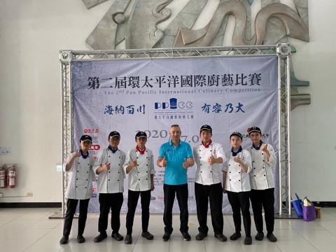 109/7/7本校餐飲科參加2020第二屆環太平洋國際廚藝比賽榮獲佳績