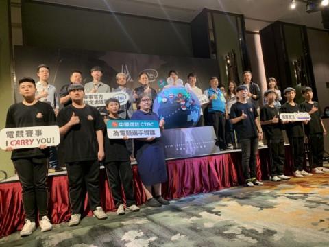 國際電競公開賽新北開打 亞洲多國選手同場較勁
