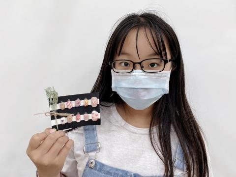 0905大放藝彩_200922_29.jpg