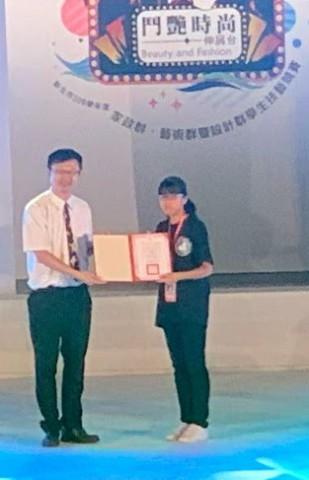 新北市教育局109年9月26日舉辦第4屆「2020年鬥艷時尚伸展台」