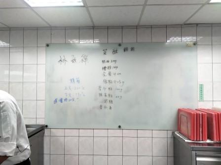 板橋國中β班 茶酥餅乾 寵物美容_201016_6.jpg