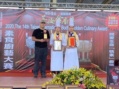 賀餐飲科參加「2020第14屆台北國際菩提金廚獎」榮獲佳績