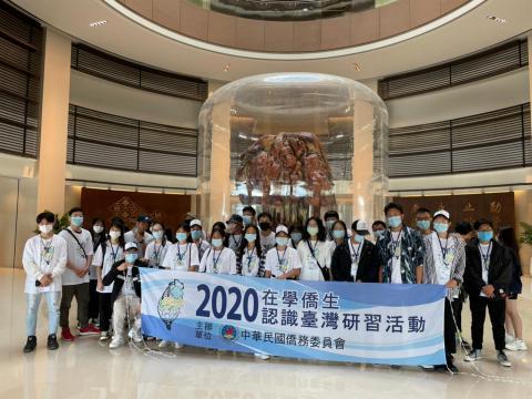 20201124-26僑生認識臺灣研習_201130_8.jpg