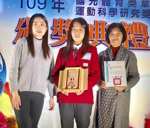 [賀] 園三莊呂翊瑄同學榮獲國光獎章