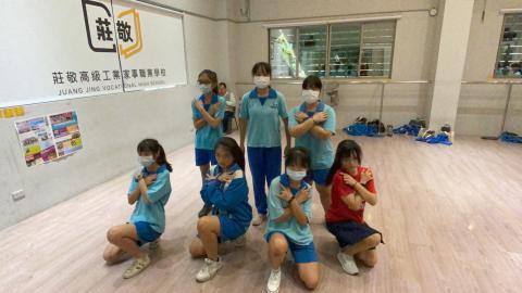 20201028鶯歌國中技藝班_201216_16.jpg