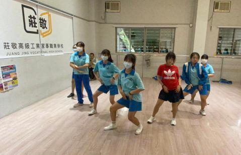 20201028鶯歌國中技藝班_201216_1.jpg