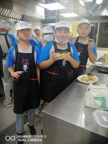 1125明德國中餐旅 豬肉餡餅及會內賽_201127_6.jpg