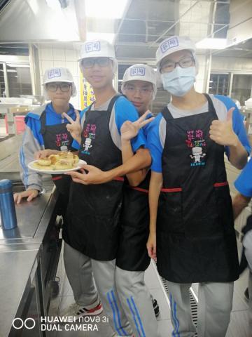 1125明德國中餐旅 豬肉餡餅及會內賽_201127_7.jpg