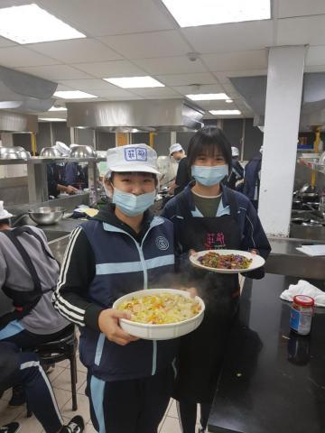 2020123日雙溪國中_201207_10.jpg