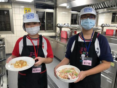 1030積穗國中_201216_1.jpg