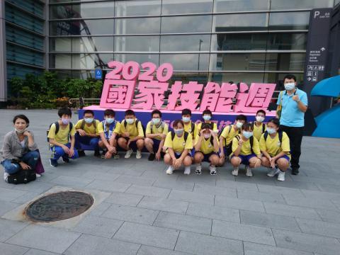 1090918烏來國中餐旅群_201006_7.jpg