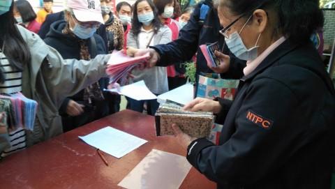 口罩套歡樂分送大家樂--農業局體驗營
