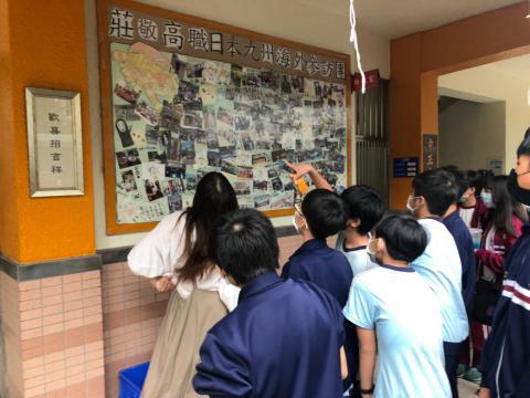 蘆洲國中815_201202_58.jpg