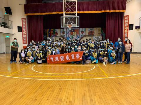 20201202錦和國中職業試探_201224_46.jpg