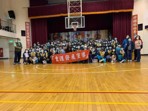 20201202錦和國中職業試探_201224_47.jpg