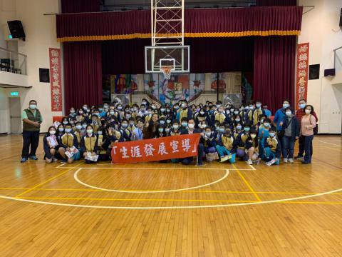 20201202錦和國中職業試探_201224_48.jpg