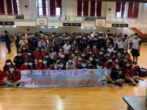 20201202忠孝國中職業試探_201229_17.jpg