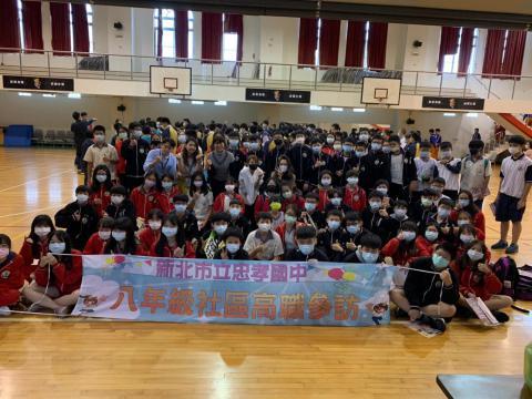 20201202忠孝國中職業試探_201229_18.jpg
