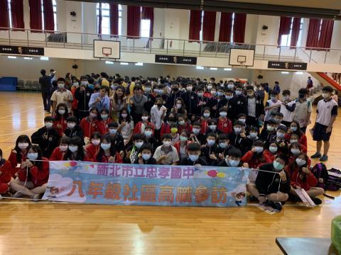 20201202忠孝國中職業試探_201229_20.jpg