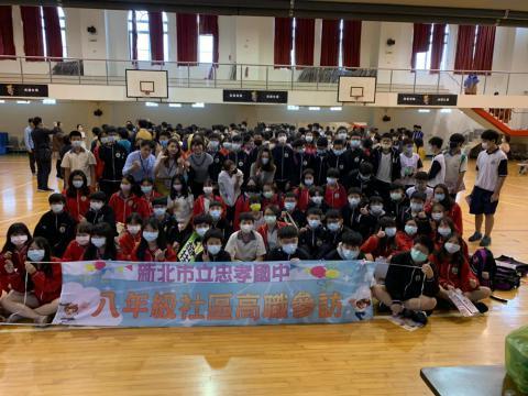 20201202忠孝國中職業試探_201229_21.jpg
