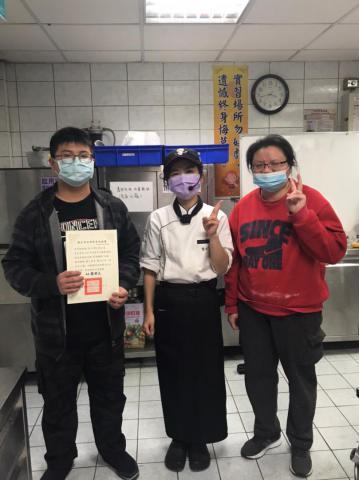0130餐飲科-寒令親子營_210203_4.jpg
